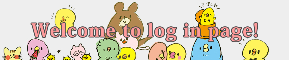 Welcome to log in page!