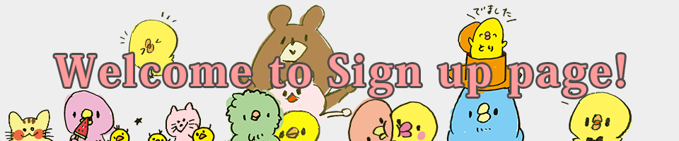 Welcome to sign up page!