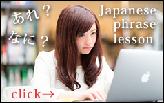 A girl who are learning Japanese.