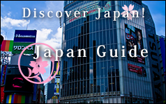 Discover Japan! Japan guide.
